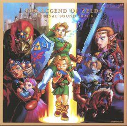 "Legend of Zelda: Ocarina of Time – ""Forest Temple"" (Koji"